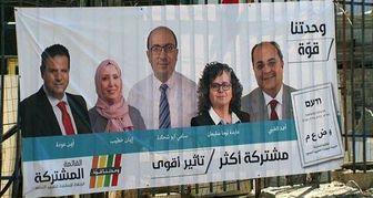 شهروندان عرب وزنه ای در تحولات داخلی رژیم صهیونیستی