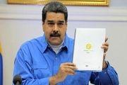 مادورو به ترامپ اعتماد دارد