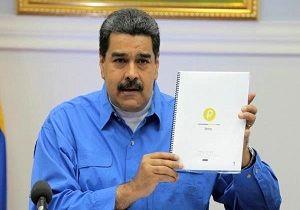پارلمان ونزوئلا مشروعیت «مادورو» را رد کرد