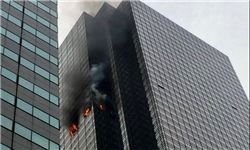 برج ترامپ آتش گرفت