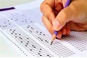 برگزاری آزمون کارشناسی ارشد ۹۹ در سه مرحله