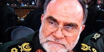 اطلاعیه روابط عمومی نیروی زمینی سپاه