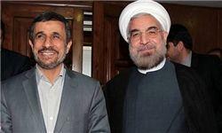 غیبت احمدینژاد در مراسم تحلیف روحانی