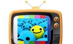 فردا؛ آغاز پخش آزمایشی شبکه «نسیم»