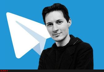 مخاطرات اقتصادی انحصار تلگرام جدی است