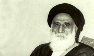 پدر امام(ره) چگونه به شهادت رسید + عکس
