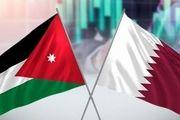 اردن در تدارک اعزام سفیر به قطر