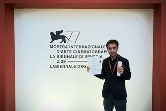 اولین جوایز سینمای ایران در جشنواره ونیز/ فیلمنامه شهرام مکری بهترین شد