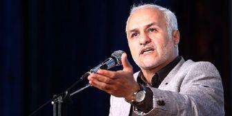 عباسی: آقای روحانی! مگر نگفتند از فردای برجام تحریمها لغو میشود؟