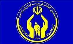 کمک ۱۰ میلیارد و ۸۲۴ میلیون تومانی تهرانی ها به نیازمندان