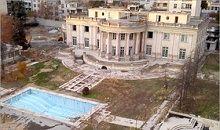 ارزش بزرگترین خانه تهران چقدر است