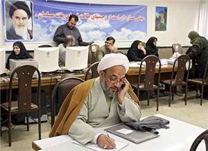نمایندگان اصفهان در مجلس نهم مشخص شدند؟!
