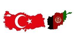 سرمایه گذاری ترکیه در نفت و گاز افغانستان
