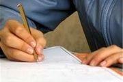 زمان برگزاری سنجش هوش ورودی پایه هفتم در مدارس استعدادهای درخشان مشخص شد