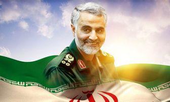 «سلمان فارسی» هم به تشییع سردار سلیمانی آمد
