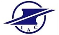 واکنش فرودگاهها به عیدانه 5 میلیونی وزیر راه