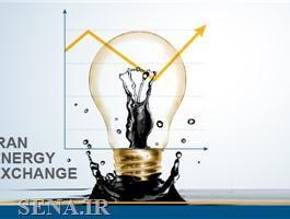 "عرضه سنگین "" شبندر "" در بورس انرژی"