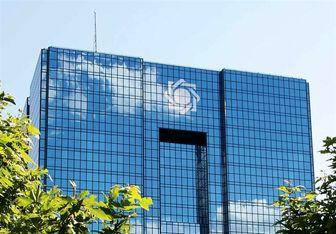 بخشنامه بانک مرکزی برای رفع تعهد ارزی صادرات