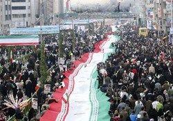 نجومیبگیران در راهپیمایی 22 بهمن!+عکس