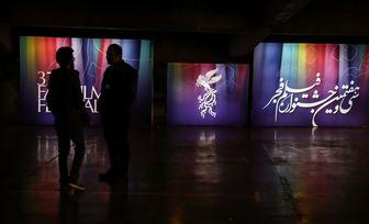 ورود دادستانی به ماجرای پولشویی در سینما/شکایت از مراسم افتتاحیه جشنواره فجر