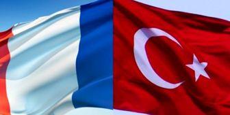 ترکیه سفیر فرانسه را احضار کرد