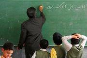 معضل بازنشستگی فرهنگیان در کمین آموزش و پرورش