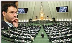 واکنش فرجی دانا به انتصابات در وزارت علوم