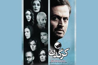نسخه سینمایی «کرگدن» منتشر می شود/ توزیع قسمت جدید در ۲۶ بهمن