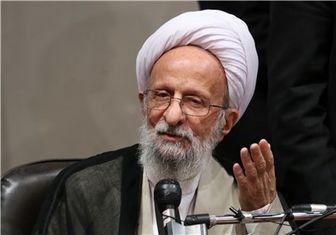 مصباح یزدی: برخی در حوزه می خواهند رهبری را تضعیف کنند