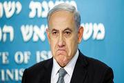 واکنش نتانیاهو به اتهامات فساد مالی خود در دادگاه