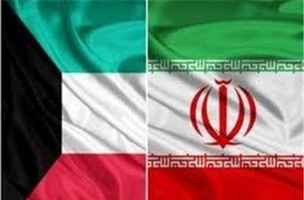برگزاری نشست کمیته سیاسی ایران و کویت