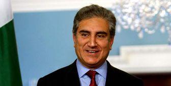 درخواست وزیر خارجه پاکستان برای حمایت از صلح در افغانستان