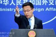 واکنش چین به سفر مقام نظامی آمریکایی به تایوان