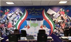 پخش زنده قرعه کشی مناظرههای مرده!