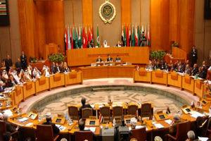 نشست فوق العاده اتحادیه عرب درباره تحولات غزه