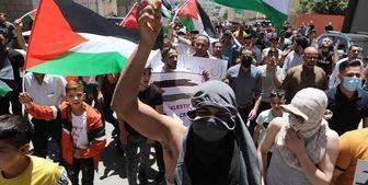 فراخوان تظاهرات در فلسطین اشغالی