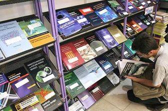 عرضه کدام کتابها در نمایشگاه تهران ممنوع است؟