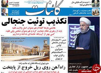 از تکذیب توئیت جنجالی تا جعبه سیاه بازگشت احمدی نژاد!