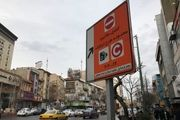 معاونت حملونقل و ترافیک شهرداری تهران رفتاری سیاسی دارد