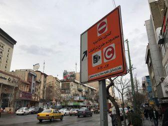 عدم محدودیت زمانی ثبت نام در «سامانه تهران من»