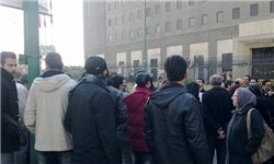 تجمع جمعی از کارگران مقابل مجلس