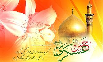 مولودی محمد طاهری درشب ولادت امامحسن عسگری (ع)/صوت