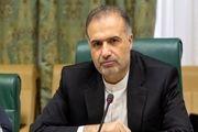 واکنش سفیر جمهوری اسلامی ایران در روسیه به جنایت صهیونیستها