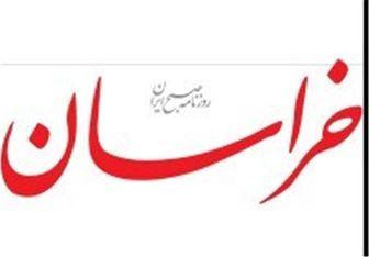 خون «مرتضی»ها به پای امنیت ایران