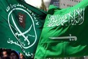 انتقاد عربستان از اخوان المسلمین