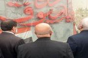 حضور ظریف در محل یادبود شهادت سردار سلیمانی در بغداد