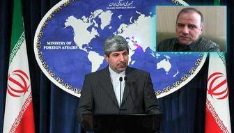 استاد ایرانی بازداشت شده در آمریکا آزاد شد