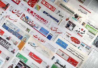 سرمقاله روزنامه های امروز/ خانه تکانی مدیریت کشور