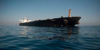 برخورد مین با یک نفتکش در دریای سرخ
