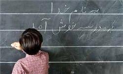 محدودیت جدید برای جذب سرباز معلمان